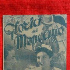 Cine: LOS DE ARAGON, DOBLE, GLORIA DEL MONCAYO, SIN PUBLICIDAD. Lote 190848017