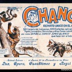 Flyers Publicitaires de films Anciens: PROGRAMA DE CINE: CHANG. SUDAMERICANO, MEXICO. Lote 191526977