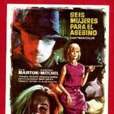 Cine: SEIS MUJERES PARA EL ASESINO SENCILLO CON CINE MONTECARLO ALBORAYA ORIGINAL PMD 1119. Lote 210714201