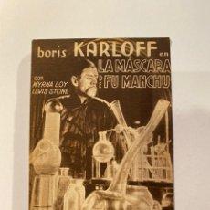 Cine: LA MASCARA DE FU MANCHU PROGRAMA TARJETA CARTON MGM. Lote 192379408