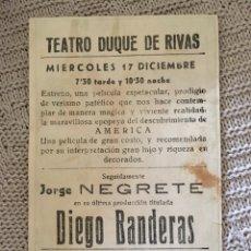 Cine: PROGRAMA DE CINE CRISTOBAL COLON, CINE DUQUE DE RIVAS . CORDOBA. Lote 192542442