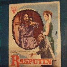 Cine: RASPUTIN - SENCILLO CON PUBLICIDAD CINE LICEO MALGRAT DE MAR - MARCAS LEVES . Lote 193275113