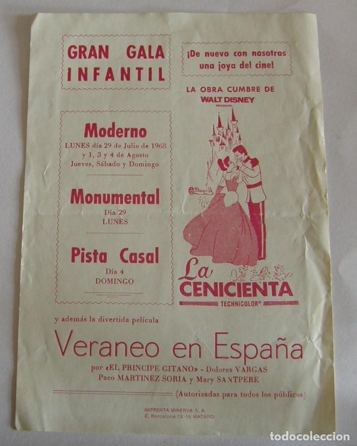 PROGRAMA DE CINE LA CENICIENTA, SIN PUBLICIDAD (Cine - Folletos de Mano - Infantil)