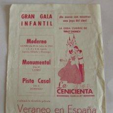 Cine: PROGRAMA DE CINE LA CENICIENTA, SIN PUBLICIDAD. Lote 193337341