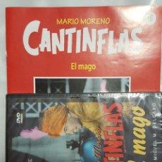 Cine: LOTE RESERVADO CANTINFLAS / EL MAGO / LOTE RESERVADO. Lote 193553992