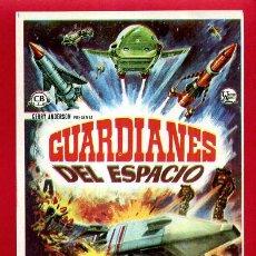 Cine: GUARDIANES DEL ESPACIO SENCILLO SIN CINE , PMD 1287. Lote 217970078