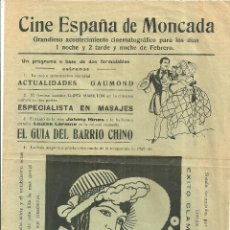 Cine: 3922.- CINE MUDO - BARRIO LATINO - CARMEN BONI - IVAN PETROVICH - CINE ESPAÑA DE MONTCADA I REIXAC. Lote 193942346