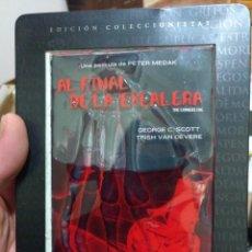 Cine: AL FINAL DE LA ESCALERA. Lote 193975570