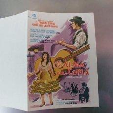 Cine: EL ALMA DE LA COPLA-DOBLE SIN PUBLICIDAD. Lote 194027237