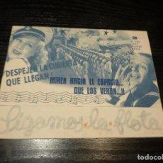 Cine: PROGRAMA DE CINE IMPRESO EN LA PARTE TRASERA. Lote 194080125