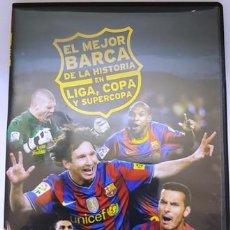 Cine: DVD EL MEJOR BARÇA DE LA HISTORIA EN LIGA, COPA Y SUPERCOPA. Lote 194153623