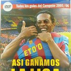 Cine: DVD F. C. BARCELONA ASI GANAMOS LA LIGA TODOS LOS GOLES DEL CAMPEÓN 2005 - 2006. Lote 194154447
