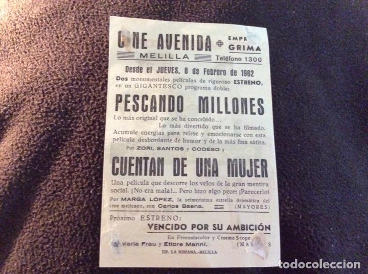 Cine: FOLLETO DE MANO PESCANDO MILLONES. PUBLICIDAD CINE AVENIDA. MELILLA. - Foto 2 - 194177158