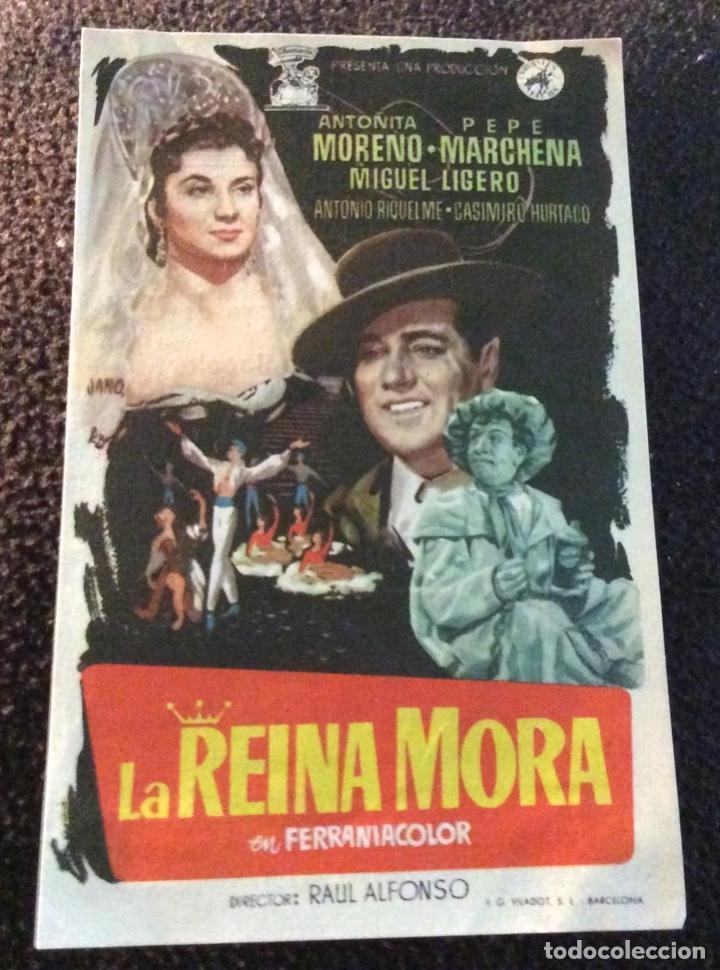 FOLLETO DE MANO LA REINA MORA. PUBLICIDAD CINE AVENIDA. MELILLA. (Cine - Folletos de Mano - Clásico Español)