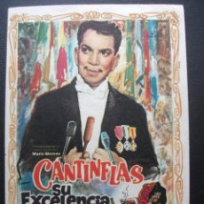 Cine: SU EXCELENCIA, CANTINFLAS, CINE AVENIDA DE ALICANTE, 1968. Lote 194214793