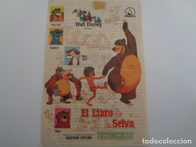 LIRIA. VALENCIA. CINE BANDA PRIMITIVA. 1969. EL LIBRO DE LA SELVA. WALT DISNEY. (Cine - Folletos de Mano - Infantil)
