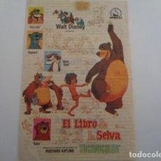 Cine: LIRIA. VALENCIA. CINE BANDA PRIMITIVA. 1969. EL LIBRO DE LA SELVA. WALT DISNEY.. Lote 194254983