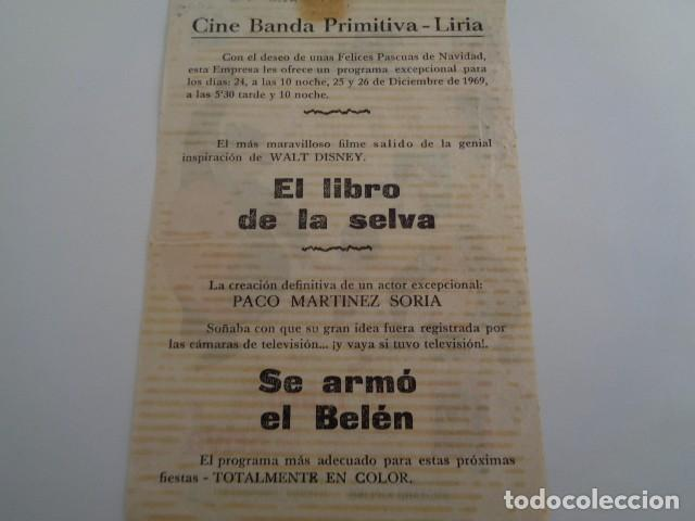 Cine: LIRIA. VALENCIA. CINE BANDA PRIMITIVA. 1969. EL LIBRO DE LA SELVA. WALT DISNEY. - Foto 2 - 194254983