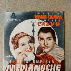 Cine: PROGRAMA DE CINE: LA VIDA EMPIEZA A MEDIANOCHE. MARTA SANTA OLALLA, - DOBLE ORIGINAL SIN PUBLICIDAD. Lote 194391477