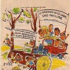 Cine: LOS ECONÓMICAMENTE DÉBILES (CON PUBLICIDAD). Lote 194531055