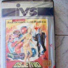 Cine: OBJETIVO LA TIERRA VHS. Lote 194533858