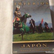 Foglietti di film di film antichi di cinema: IMPERIOS JAPON MEMORIAS DE UN IMPERIO SECRETO 3 VOLUMEN. Lote 194644000