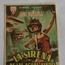 Cine: PROGRAMA DE CINE LA SIRENA DE LAS AGUAS VERDES. Lote 194677905