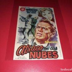 Cine: ATRACO EN LAS NUBES. PUBLICIDAD AL DORSO. AÑO 1955.. Lote 194970907