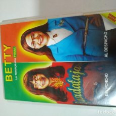 Cine: BETTY LA FEA UGLY BETTY TEMPORADA FINAL - 5 DVD ESPAÑOL INGLES. Lote 194991865