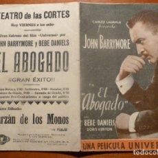Cine: EL ABOGADO JOHN BARRYMORE FOLLETO DE MANO ORIGINAL ESTRENO CON CINE IMPRESO. Lote 195051585