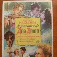 Cine: EL GRAN AMOR DE ANA AMON SOLIGO FOLLETO DE MANO ORIGINAL ESTRENO CON CINE IMPRESO. Lote 195051776