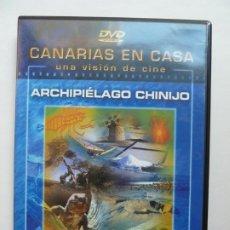 Flyers Publicitaires de films Anciens: CANARIAS EN CASA. ARCHIPIÉLAGO CHINIJO. CANARIAS 7. Lote 195081765