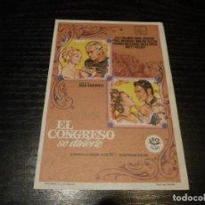 Cine: PROGRAMA DE CINE IMPRESO EN LA PARTE TRASERA. Lote 195117110