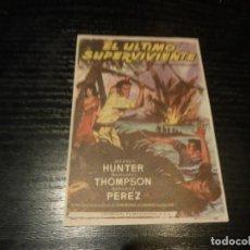 Cine: PROGRAMA DE CINE IMPRESO EN LA PARTE TRASERA. Lote 195117246