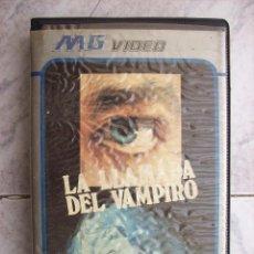 Cine: LA LLAMADA DEL VAMPIRO VHS. Lote 195236832