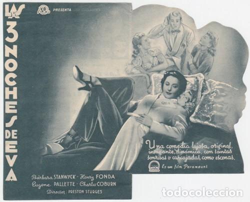 Cine: Interior desplegado - Foto 2 - 195332953