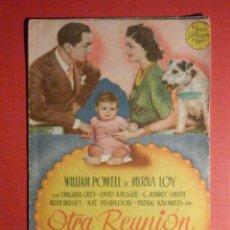 Cine: FOLLETO - PELÍCULA - FILM - LARGOMETRAJE - CINE - OTRA REUNIÓN DE ACUSADOS - DOBLE. Lote 195345632
