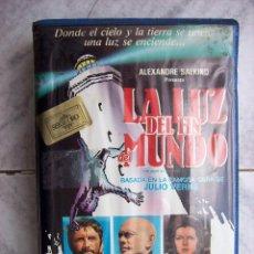 Cine: LA LUZ DEL FIN DEL MUNDO VHS. Lote 195379172