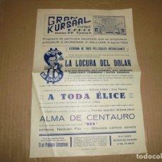 Cine: MAGNIFICO PROGRAMA DE CINE LOCAL GRAN KURSAAL MANRESA PELICULA LA LOCURA DEL DOLAR DEL 1934. Lote 195445401