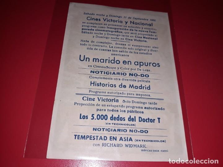 Cine: Los 5000 Dedos del Dr. T. Publicidad al dorso. Año 1953 - Foto 2 - 196112497