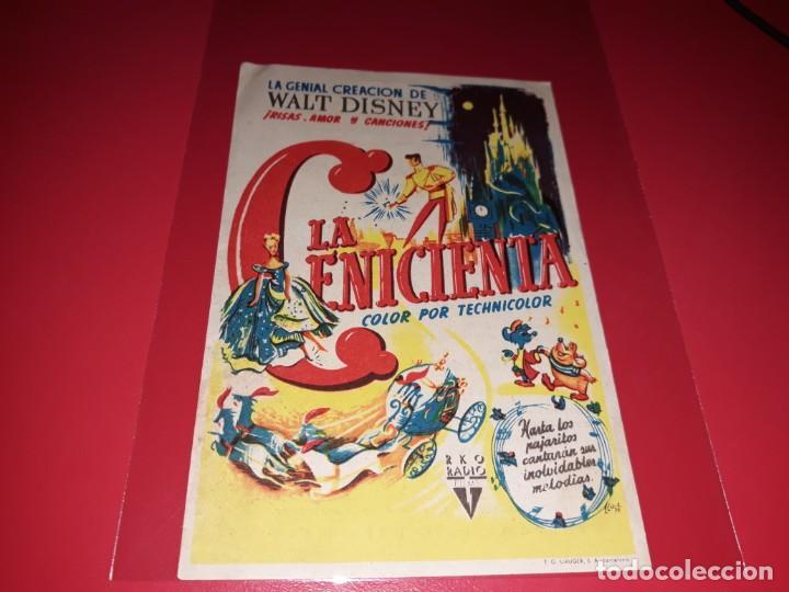 LA CENICIENTA DE WALT DISNEY. PUBLICIDAD AL DORSO. AÑO 1950 (Cine - Folletos de Mano - Infantil)