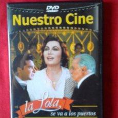 Cine: ROCÍO JURADO ( LA LOLA SE VA A LOS PUERTOS). Lote 196121178