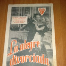 Flyers Publicitaires de films Anciens: LA ALEGRE DIVORCIADA. CINE SAVOY, A CORUÑA. Lote 196367833