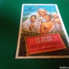 Cine: PROGRAMA DE CINE SIMPLE. LA MIES ES MUCHA. CINE CÍRCULO FAMILIAR Y RECREATIVO DE MANRESA. Lote 196606772