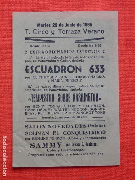 Cine: escuadron 633, impecable sencillo, clif robertson george chakiris, c/publi t. crico y terraza verano - Foto 2 - 197126863