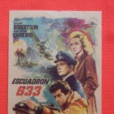 Cine: ESCUADRON 633, IMPECABLE SENCILLO, CLIF ROBERTSON GEORGE CHAKIRIS, C/PUBLI T. CRICO Y TERRAZA VERANO. Lote 197126863