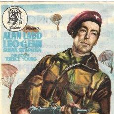 Cine: PROGRAMA DE CINE - 60 SEGUNDOS DE VIDA - ALAN LADD, LEO GENN - TEATRO PRINCIPAL (LUCENA) - 1953.. Lote 197277852