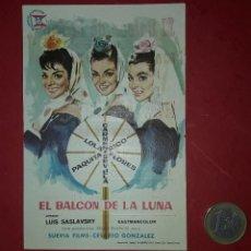 Cine: FOLLETO DE MANO , PROGRAMA DE CINE - EL BALCON DE LA LUNA - 1963. Lote 197482765