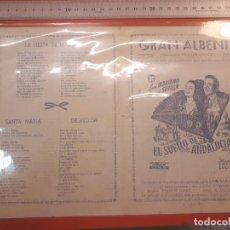 Cine: EL SUEÑO DE ANDALUCÍA. GRAN ALBÉNIZ. ÚNICO. MÁLAGA. . Lote 198051396