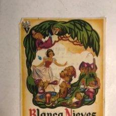Cine: CINE RIALTO CASTELLÓN. BLANCA NIEVES Y LOS 7 ENANITOS. FOLLETO DE MANO (A.1952). Lote 198248381